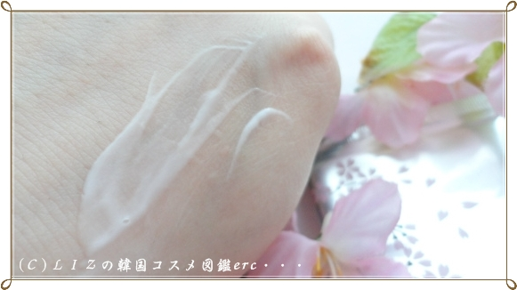 【シャラシャラ】チェリーブロッサムハンドクリームDSC07543