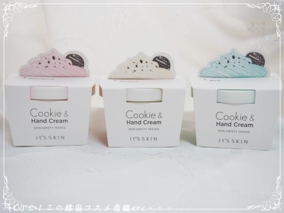 クッキー&アイスクリームハンド