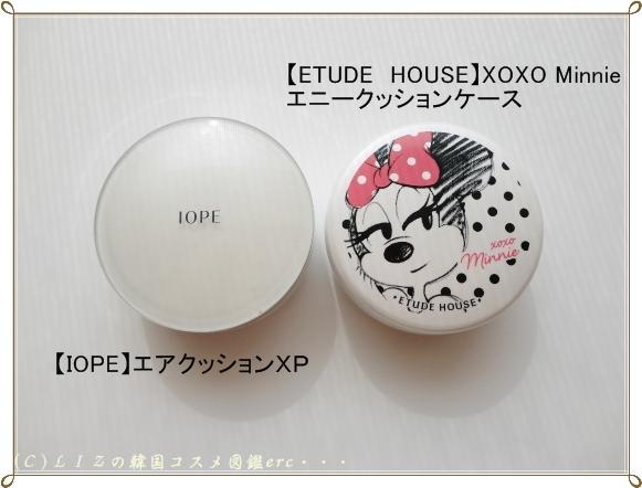 【ETUDE HOUSE】XOXO Minnieエニークッションケース