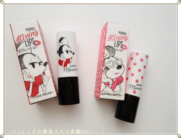【ETUDE HOUSE】XOXO Minnieリップス