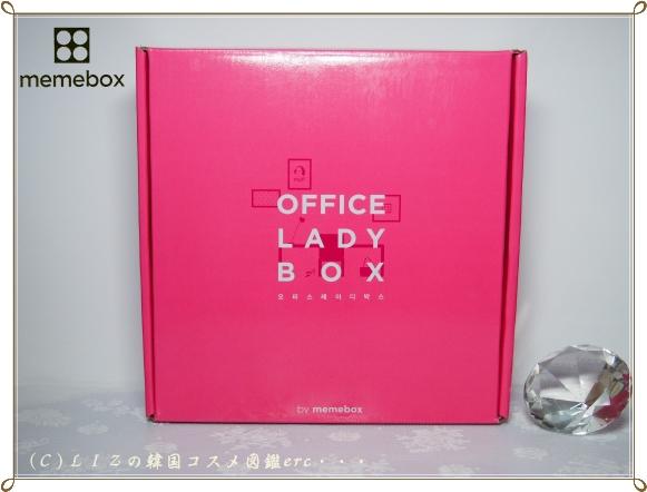 memeboxオフィスレディボックス