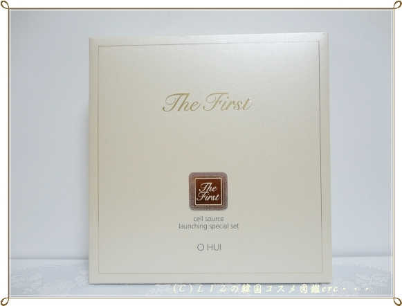 【OHUI】The first