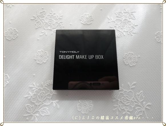【TONYMOLY】ディライトメイクアップボックス・アイシャドウ・ブラッシャー