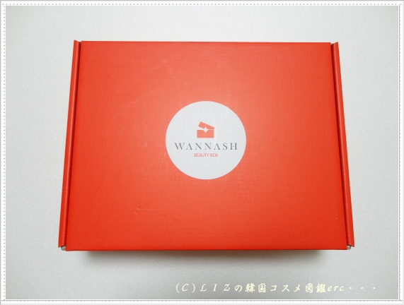 WANNASHBOX4月