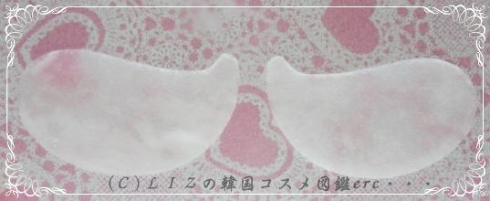 【スム(su:m37℃)】 ホワイトアワードスポットエンハンサーマスク