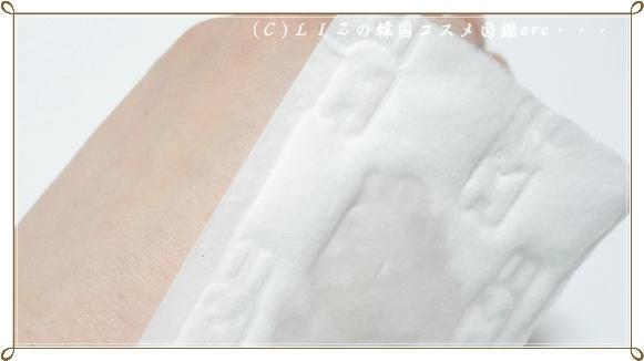 【アイソイ】肌の中に乾かない小さな泉 しっとりスキン