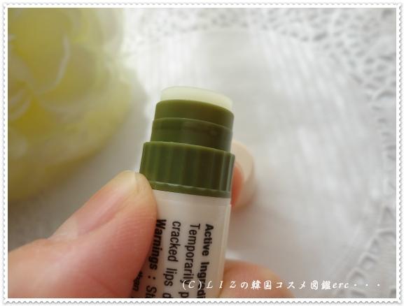 【AVEENO(アビーノ)】エッセンシャルモイスチャーSPF15
