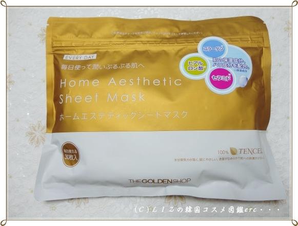 【THE GOLDEN SHOP】ホームエステティックシートマスク