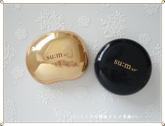 【Su:m37℃】