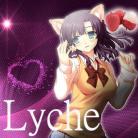 LycheAR