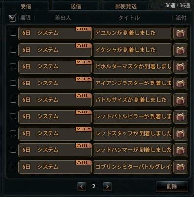 2014_11_25_0014222.jpg