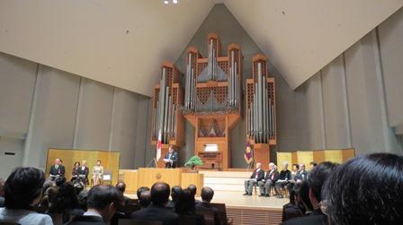 2014上野学園創立110周年式典
