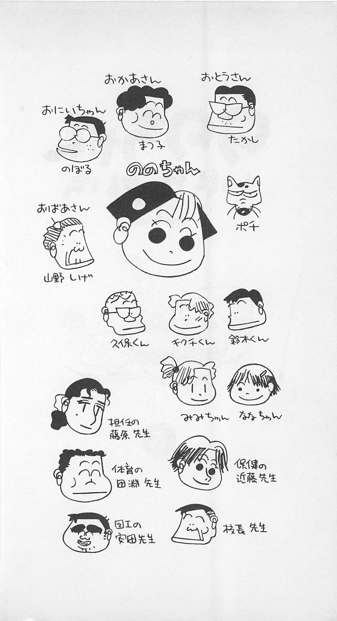 manga002.jpg