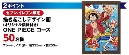 item_c_01_01.jpg