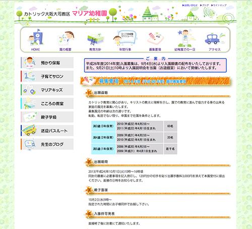 mariya_guide_20130914.jpg