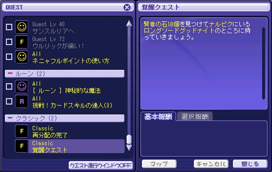 20130813214839899.png