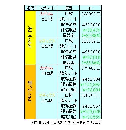 1304MMF4.jpg