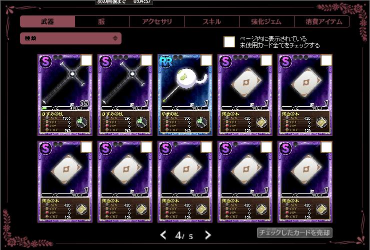 2013/07/23 海香の本全部1