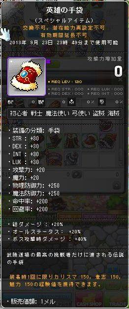 Maple130920_185009.jpg