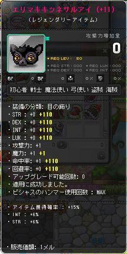 Maple130920_185014.jpg