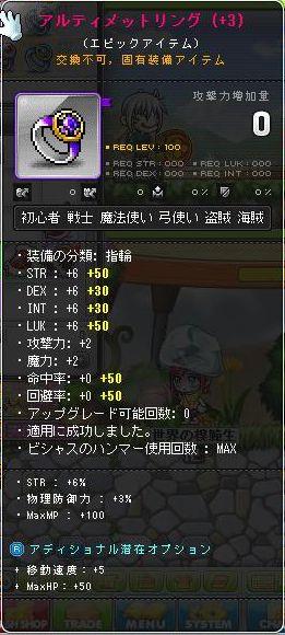Maple130920_185029.jpg