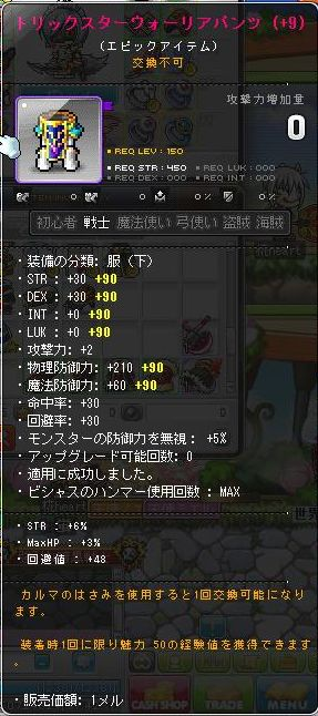 Maple130920_185038.jpg