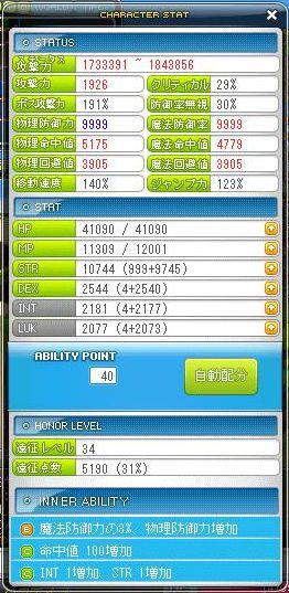 Maple130925_005637.jpg
