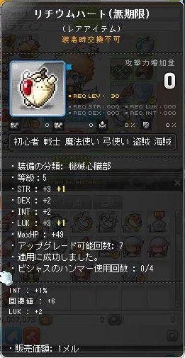 Maple131001_043454.jpg