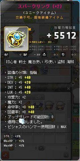 Maple131001_044407.jpg