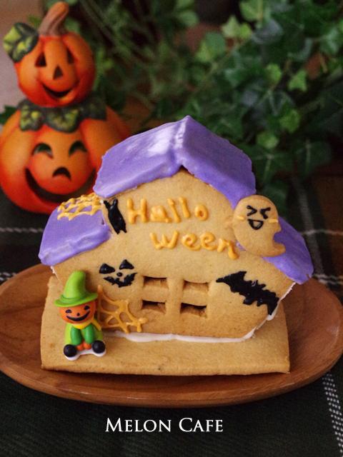 ハロウィンのお菓子の家03