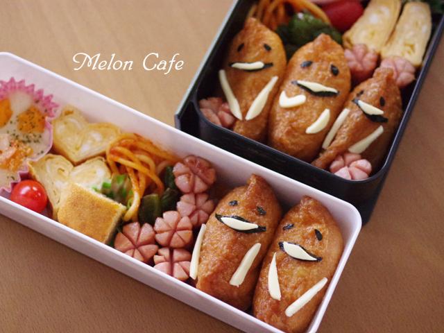 いなり寿司でなめこ弁当01