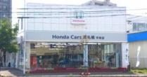 南札幌平岸店