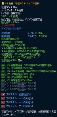 a532f48635b91a9d8f9a03bc089b5012.png