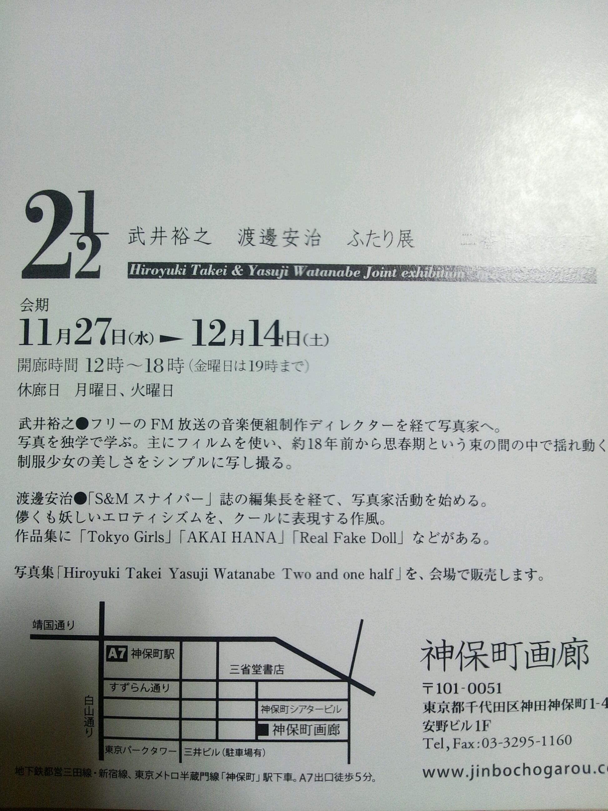 moblog_6a91d1ac.jpg