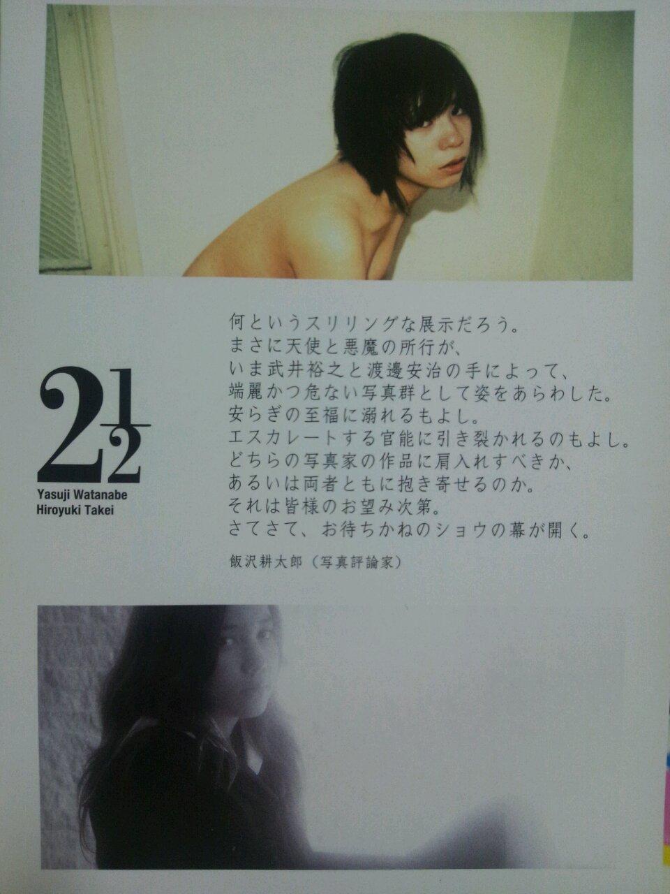 moblog_81b5713f.jpg