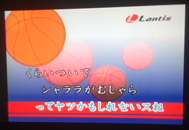 karaoke_basuke.jpg
