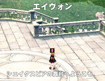 mabinogi_2013_04_05_002.jpg