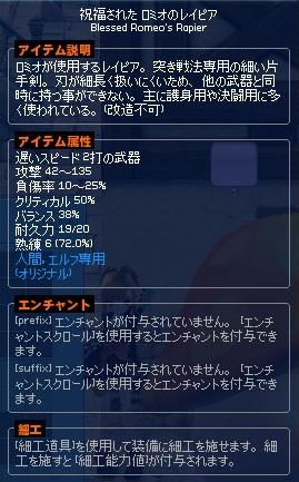 mabinogi_2013_04_07_010.jpg
