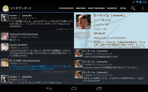 Screenshot_2013-09-29-03-50-31.jpg