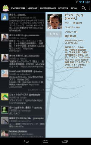 Screenshot_2013-09-29-05-07-36.jpg