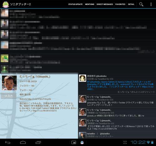Screenshot_2013-09-29-10-22-50.jpg
