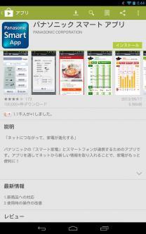 Screenshot_2013-10-06-00-44-23.jpg