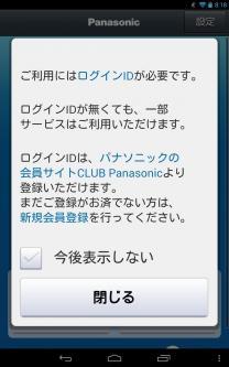 Screenshot_2013-10-06-08-18-57.jpg