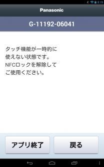 Screenshot_2013-10-06-08-19-13.jpg