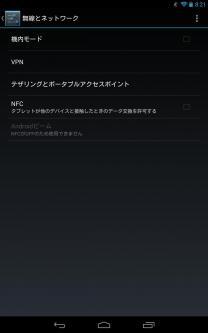 Screenshot_2013-10-06-08-21-55.jpg