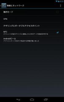 Screenshot_2013-10-06-08-22-17.jpg