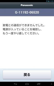 Screenshot_2013-10-06-14-28-04.jpg