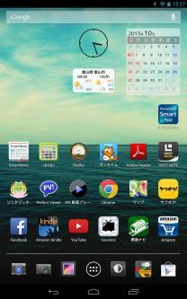 Screenshot_2013-10-06-15-27-03.jpg