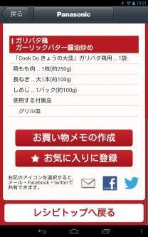 Screenshot_2013-10-08-10-21-13.jpg
