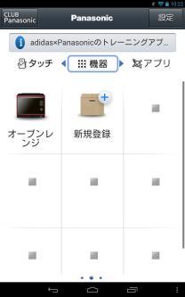 Screenshot_2013-10-08-10-22-58.jpg